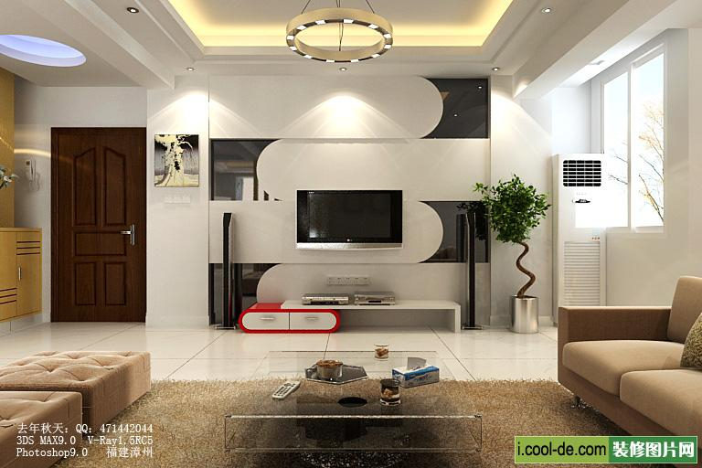 Interior Design Ideas with TV Unit